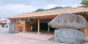 Hadong-Market